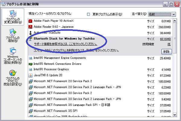 toshiba bluetooth driver windows 7 64 bit