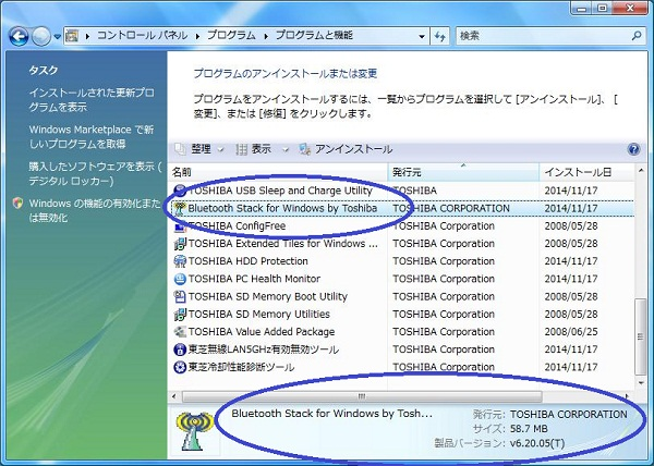 toshiba bluetooth stack windows 7