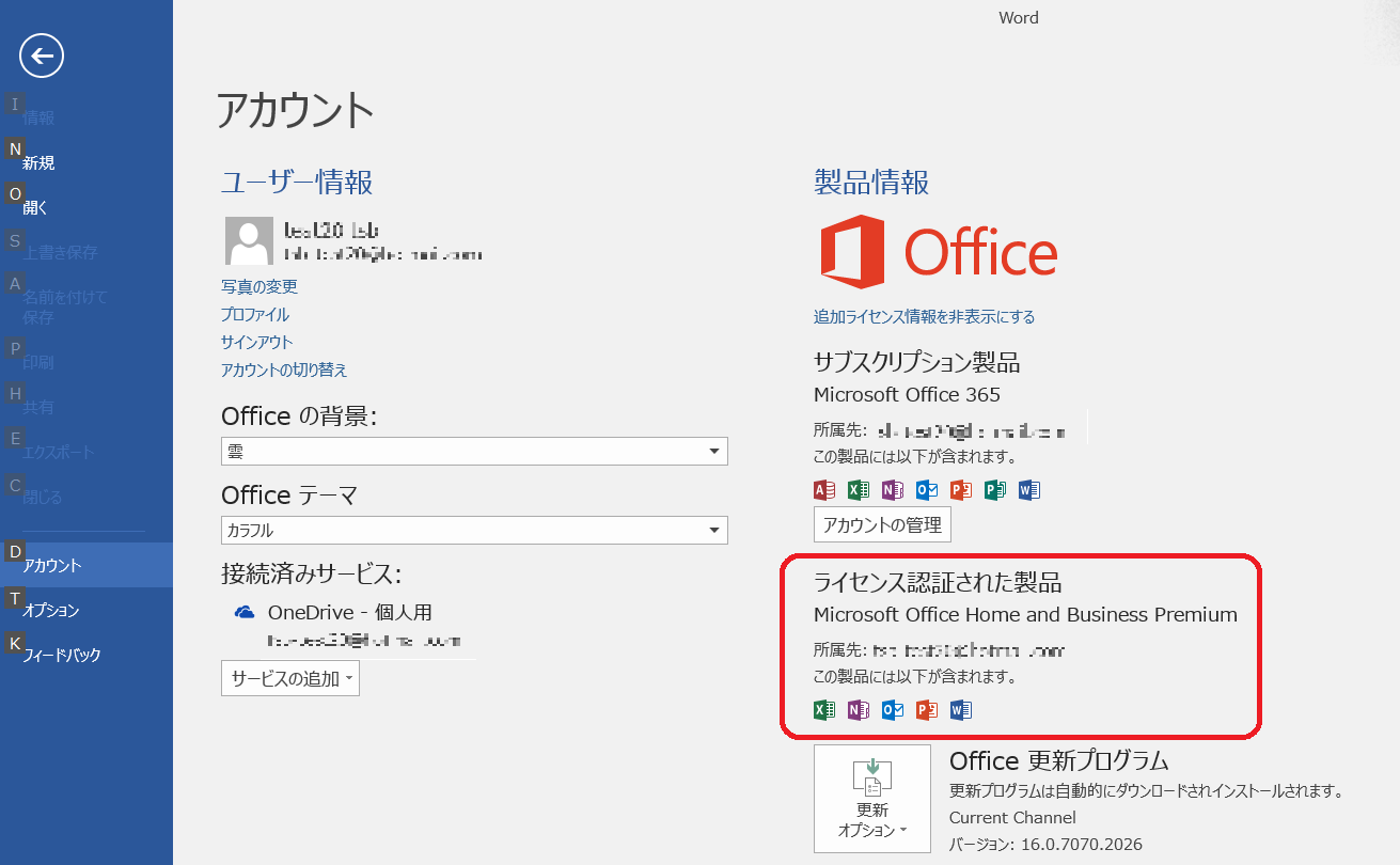 Microsoft office 365 home premium key generator