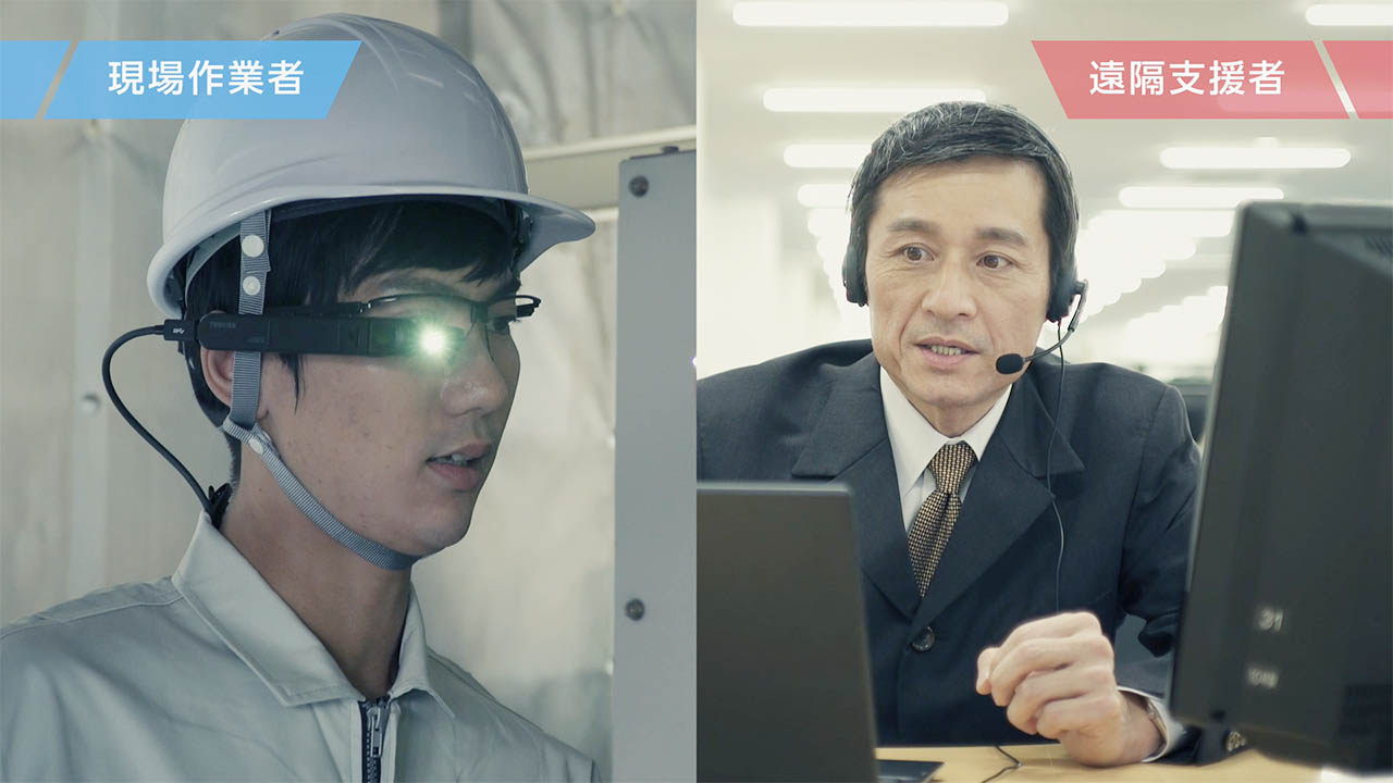 活用シーン動画:Vision DE Suite編