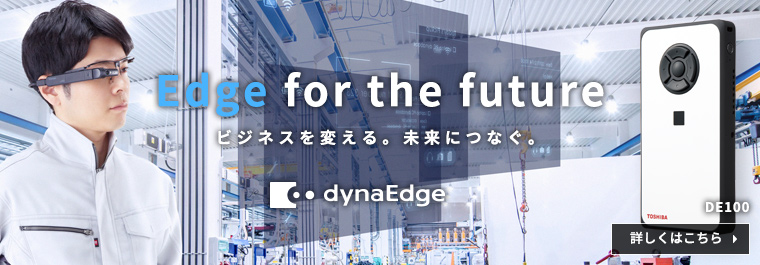 Edge for the future