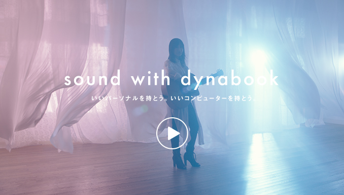 sound with dynabook