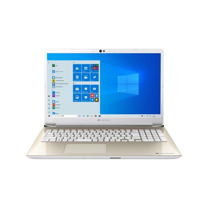 <dynabook> AZ66/LG Webオリジナル 型番:W6AZ66BLGB 2019冬Webモデル