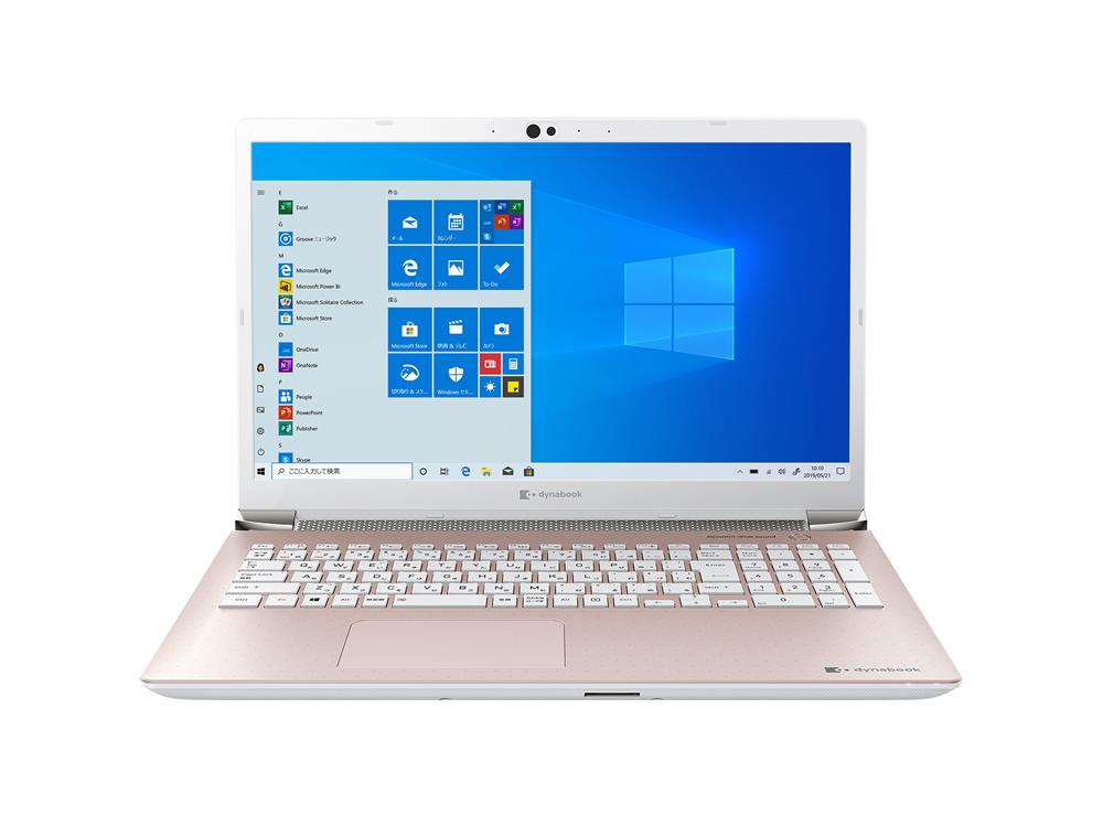 dynabook AZ66/LP Webオリジナル 型番:W6AZ66CLPC