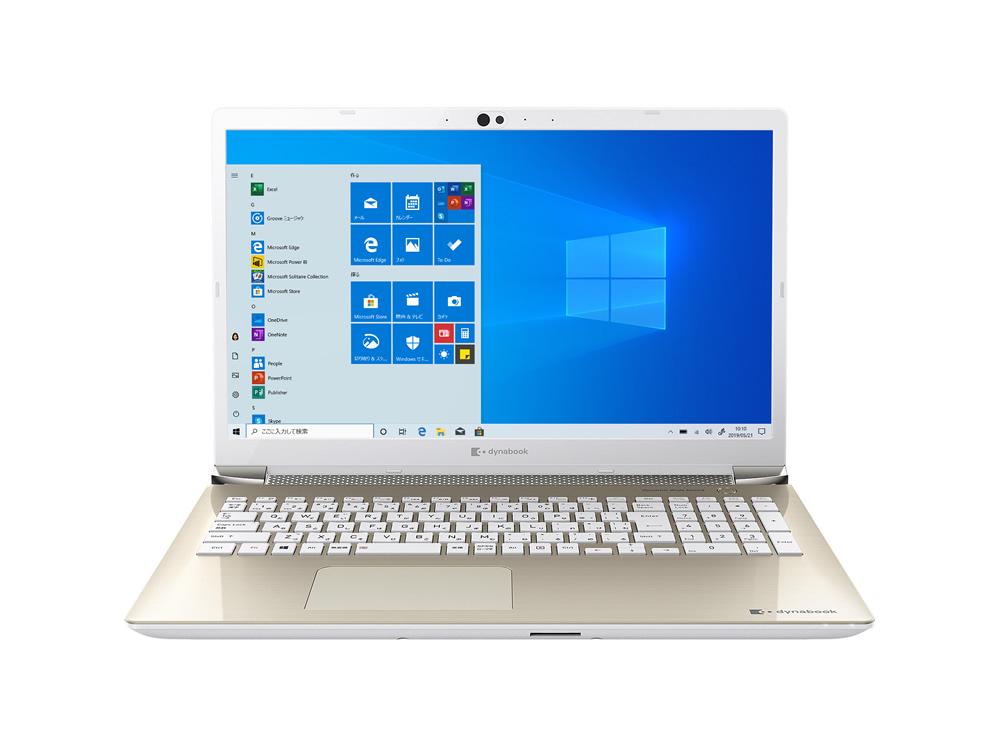 dynabook AZ66/MG Webオリジナル 型番:W6AZ66BMGC