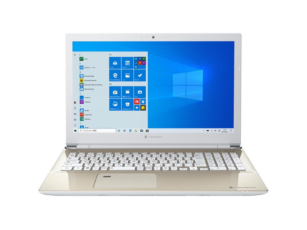 dynabook AZ45/NGSD Webオリジナル 型番:W6AZ45BNGB