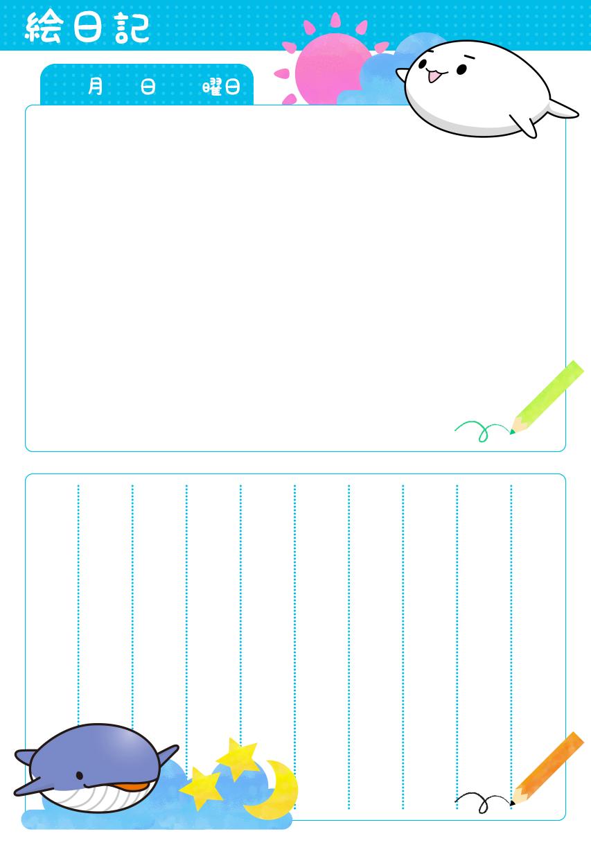 NEW dynaPad N72 用 テンプレートを ... : 塗り絵 簡単 : すべての講義