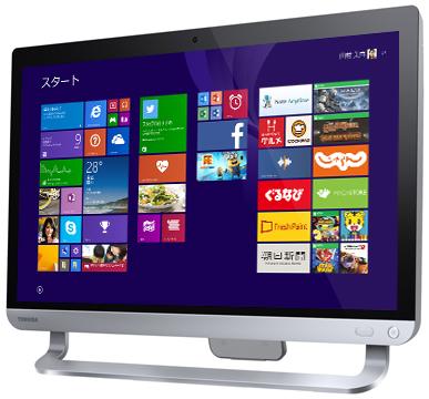 dynabook REGZA PC D71 D71/T3MW PD71-T3MSXW