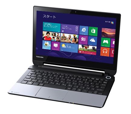 dynabook N514  N514/25K PN51425KNMS