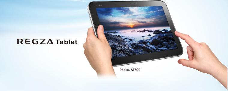 タブレット REGZA Tablet <指先...